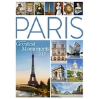 Paris and it's greatest monuments in 3D